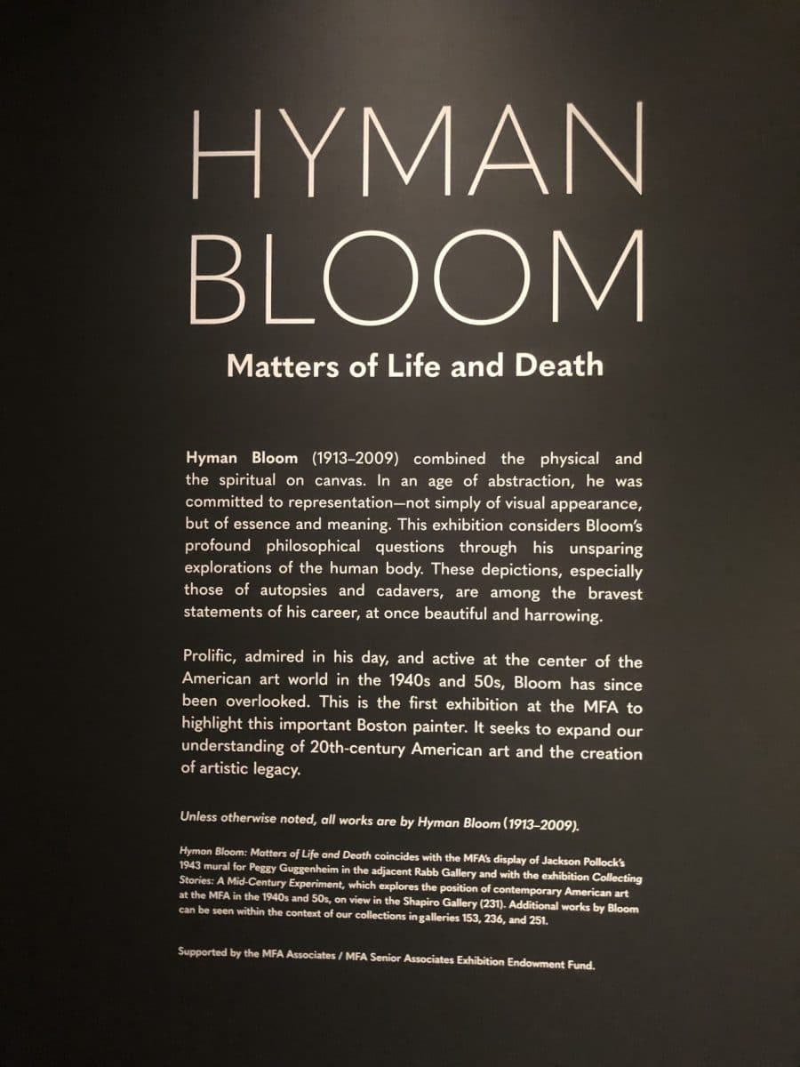 Hyman Bloom at Boston's MFA